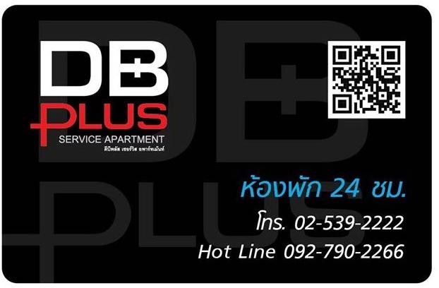 db1-Copy-1