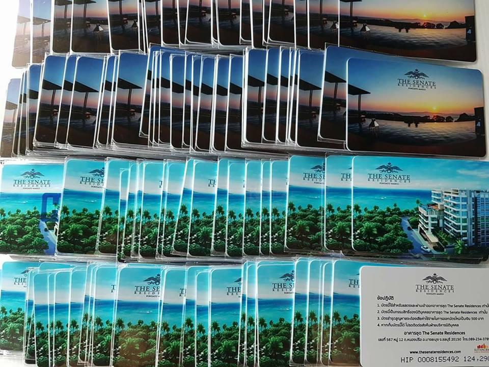 keycard พิมพ์บัตรคีย์การ์ด สกรีนบัตรคีย์การ์ด บัตรคีย์การ์ดราคาถูก