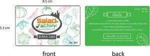 บัตรสมาชิก,บัตรส่วนลด,บัตรพลาสติก,บัตรวีไอพี,VIP CARD
