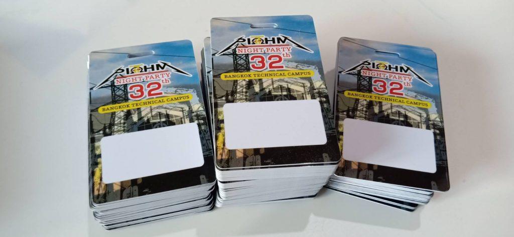 บัตรคีย์การ์ด19
