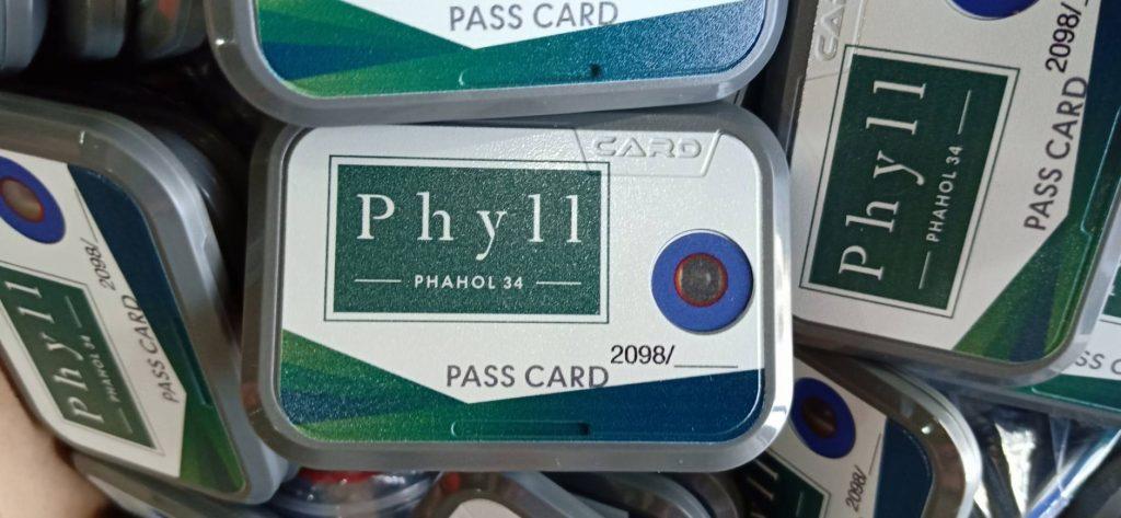 บัตรคีย์การ์ด30