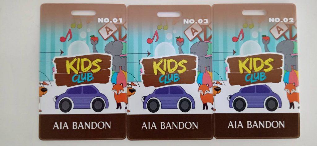 บัตรคีย์การ์ด38