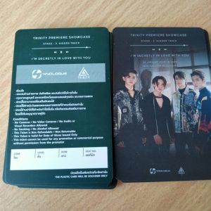 บัตรคีย์การ์ด4